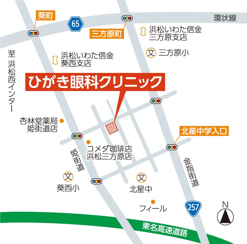 【画像】ひがき眼科クリニックイラストマップ